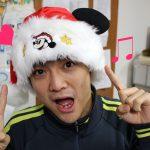 ☆明日からクリスマス3Days☆