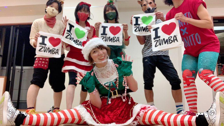 ZUMBA教室クリスマスバージョン