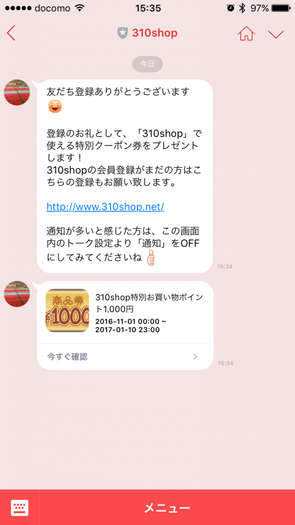 img_0108