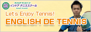 English de Tennis